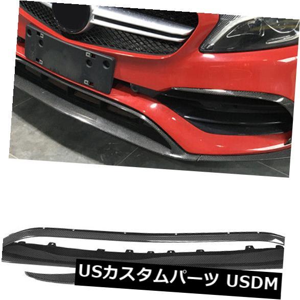 カーボン素材 カーボン製メルセデスベンツW176 A250 A45AMG 16-18用フロントバンパーリップスプリッター Carbon Fiber Front Bumper Lip Splitter for Mercedes Benz W176 A250 A45AMG 16-18