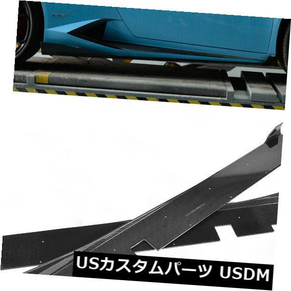 カーボン素材 Lamborghini Huracan LP610クーペ14-17用サイドスカートエクステンションリップカーボンファイバー Side Skirts Extension Lip Carbon Fiber For Lamborghini Huracn LP610 Coupe 14-17
