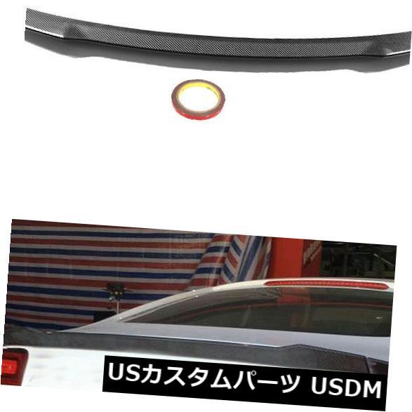 カーボン素材 アウディR8 V8 V10 2ドア08-15用カーボンファイバーリアトランクスポイラーオートテールウィング Carbon Fiber Rear Trunk Spoiler Auto Tail Wing for Audi R8 V8 V10 2Door 08-15