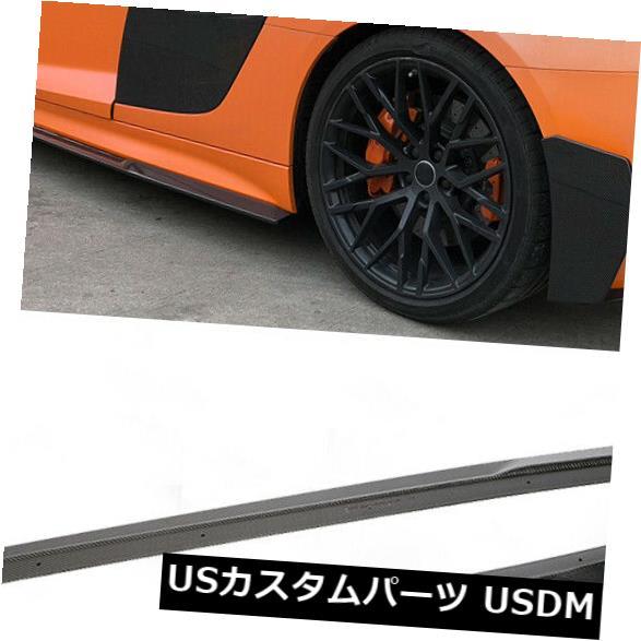 カーボン素材 アウディR8 2Door16-18のための炭素繊維の側面のスカートの唇延長延長バンパーのスポイラー Carbon Fiber Side Skirts Lip Extensions Bumper Spoiler For Audi R8 2Door16-18
