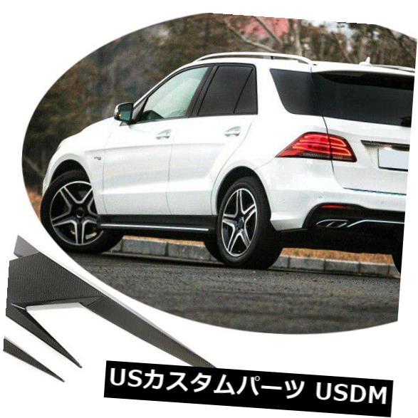 カーボン素材 メルセデスベンツEクラスE300 E400 16-18のための2PCSカーボン繊維の側面の空気出口のトリム 2PCS Carbon Fiber Side Air Vent Trims For Mercedes-Benz E Class E300 E400 16-18