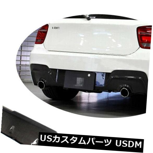 カーボン素材 BMW F20 M135i 12-14用にカスタマイズされたカーボンファイバーリアバンパーディフューザーリップスポイラー Carbon Fiber Rear Bumper Diffuser Lip Spoiler Customized For BMW F20 M135i 12-14
