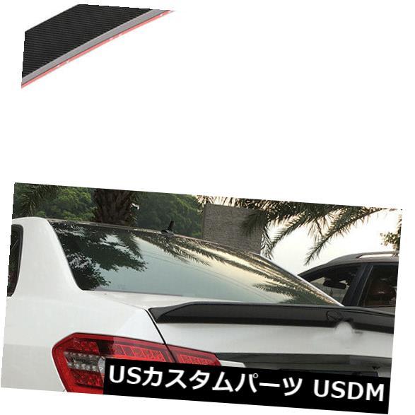 カーボン素材 カーボン製メルセデスベンツEクラスW212セダン10-15用リアトランクスポイラーウイング Carbon Fiber Rear Trunk Spoiler Wing for Mercedes Benz E-Class W212 Sedan 10-15