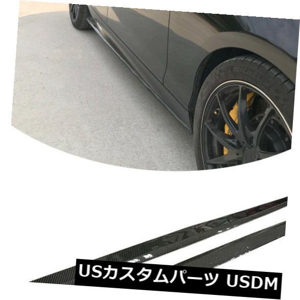 カーボン素材 BMW 1シリーズF20 M-Tech 15-18に適合したカーボンファイバーサイドスカートスポイラー工場 Carbon Fiber Side Skirts Spoiler Factory Fit For BMW 1 Series F20 M-Tech 15-18