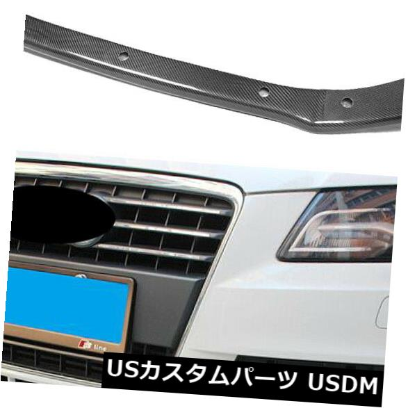 カーボン素材 アウディA4 B8セダンスタンダードバンパー2009-2012用のカーボンファイバーフロントバンパーリップフィット Carbon Fiber Front Bumper Lip Fit For Audi A4 B8 Sedan Standard Bumper 2009-2012