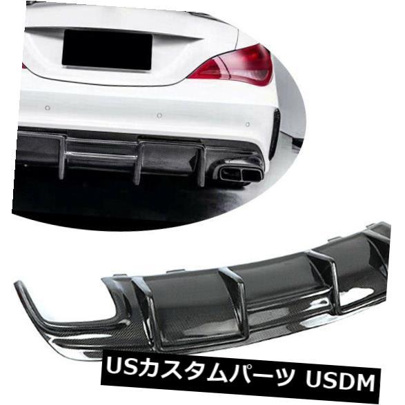 カーボン素材 カーボンベンツW117 CLA250 CLA45AMG 16-19用リアバンパーディフューザーボディキット Carbon Fiber Rear Bumper Diffuser Bodykit For Benz W117 CLA250 CLA45AMG 16-19