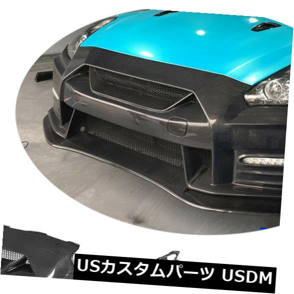 カーボン素材 日産GTR R35フロントバンパーリップボディキットバーカバーカーボンファイバー2009-2017に適合 Fits Nissan GTR R35 Font Bumper Lip Bodykit Bar Cover Carbon Fiber 2009-2017