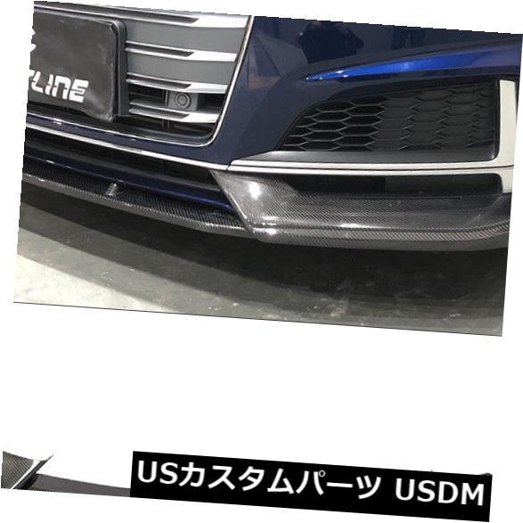 カーボン素材 アウディA5-Sline S5 17-18カーボンファイバー用フロントバンパーリップスポイラースプリッター Auto Front Bumper Lip Spoiler Splitter for Audi A5-Sline S5 17-18 Carbon Fiber