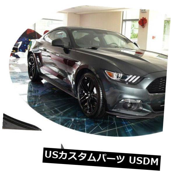 カーボン素材 フォードマスタング15-17のための2PCSカーボン繊維の前部豊富な唇のディバイダーのカナードのひれ 2PCS Carbon Fiber Front Bumper Lip Splitter Canards Fins For Ford Mustang 15-17