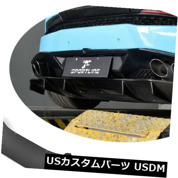 カーボン素材 ランボルギーニウラカンLP600 LP610クーペにフィットするリアバンパーディフューザーカーボンファイバー Rear Bumper Diffuser Carbon Fiber Fit For Lamborghini Huracan LP600 LP610 Coupe