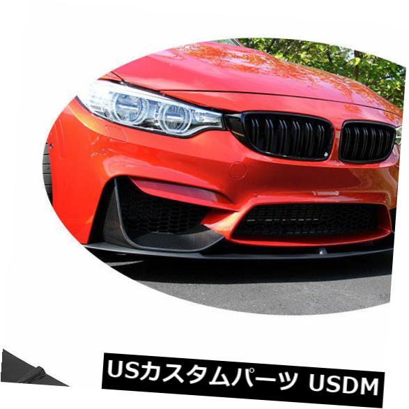カーボン素材 BMW F80 M3 F82 M4 2015-2017に適合したカーボンファイバーフロントバンパーリップチンファクトリー Carbon Fiber Front Bumper Lip Chin Factory Fit For BMW F80 M3 F82 M4 2015-2017