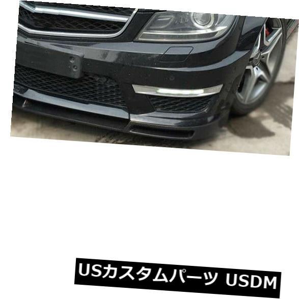 カーボン素材 メルセデスベンツW204 C63 AMG 12-14フロントバンパーリップボディキットスポイラーカーボンに適合 Fits Mercedes Benz W204 C63 AMG 12-14 Front Bumper Lip Bodykit Spoiler Carbon
