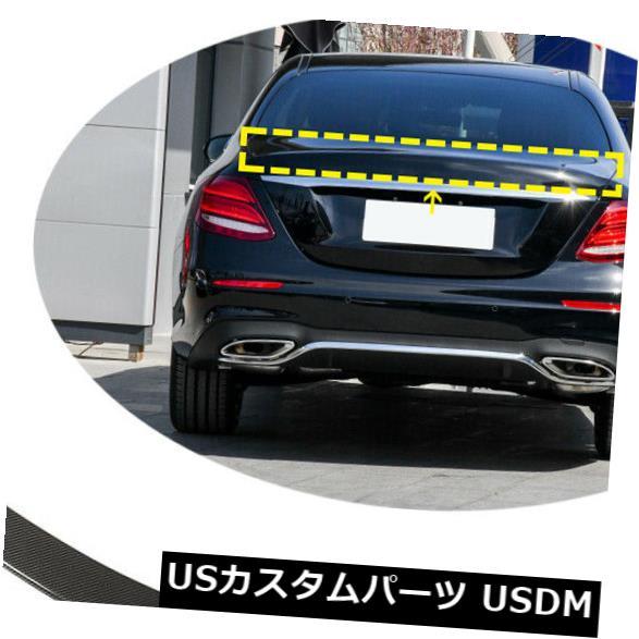カーボン素材 メルセデスベンツW213 Eクラスセダンリアトランクスポイラーウィングカーボンファイバー16-19用 For Mercedes Benz W213 E Class Sedan Rear Trunk Spoiler Wing Carbon Fiber 16-19