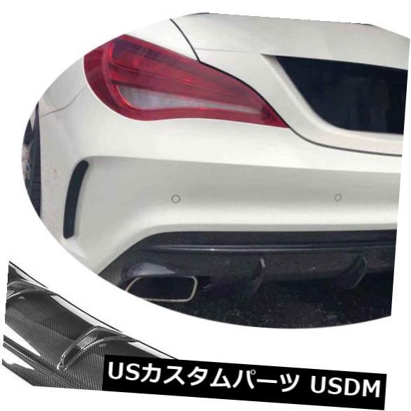 カーボン素材 カーボン製メルセデスベンツW117 CLA45AMG 16-18のリアバンパーディフューザーリップフィット Carbon Fiber Rear Bumper Diffuser Lip Fit For Mercedes Benz W117 CLA45AMG 16-18