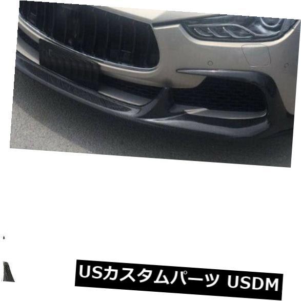 カーボン素材 マセラティジブリセダン14-16の炭素繊維フロントバンパーリップスポイラーボディキット Carbon Fiber Front Bumper Lip Spoiler Bodykit For Maserati Ghibli Sedan 14-16