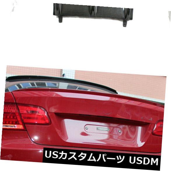 カーボン素材 BMW 3シリーズE92 M3リアバンパーリップディフューザーキットカーボンファイバー2008-2013に適合 Fits BMW 3 Series E92 M3 Rear Bumper Lip Diffuser Kits Carbon Fiber 2008-2013