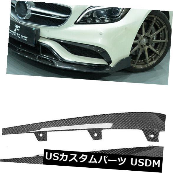 カーボン素材 フロントバンパースプリッターフィンはメルセデスベンツW218 CLS63 15-17カーボンファイバーに適合 Front Bumper Splitteer Fins Fit for Mercedes Benz W218 CLS63 15-17 Carbon Fiber