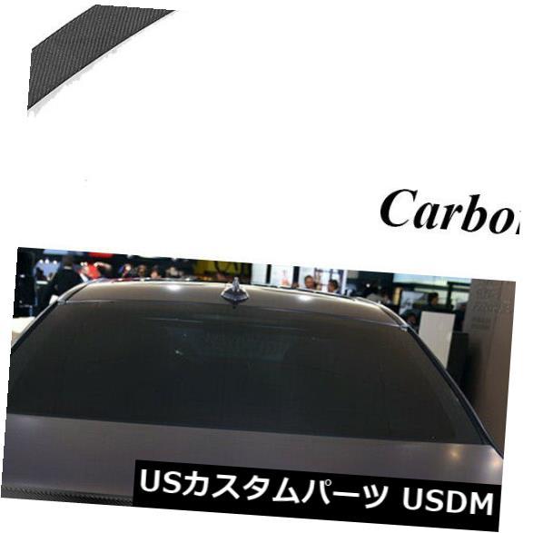 カーボン素材 BMW G12 G11 7シリーズ4ドア16-18に合うリアトランクスポイラーウィングカーボンファイバー Rear Trunk Spoiler Wing Carbon Fiber Fit For BMW G12 G11 7 Series 4-Door 16-18