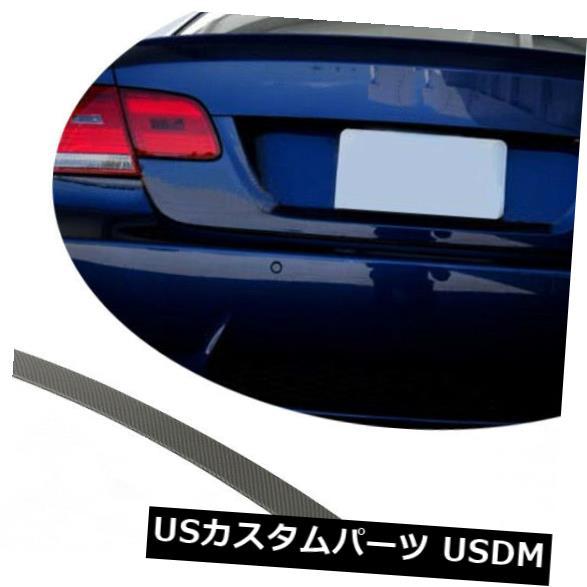 カーボン素材 BMW 3シリーズE92 M3 2ドア07-13にフィットするリアスポイラーリッドウィングマットカーボンファイバー Rear Spoiler Lid Wing Matt Carbon Fiber Fit For BMW 3-Series E92 M3 2Door 07-13
