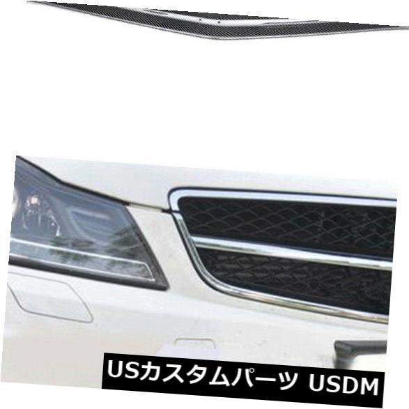 カーボン素材 カーボン製メルセデスベンツW204 C63 AMG 12-14に適したフロントバンパーリップスポイラー Carbon Fiber Front Bumper Lip Spoiler Fit For Mercedes Benz W204 C63 AMG 12-14
