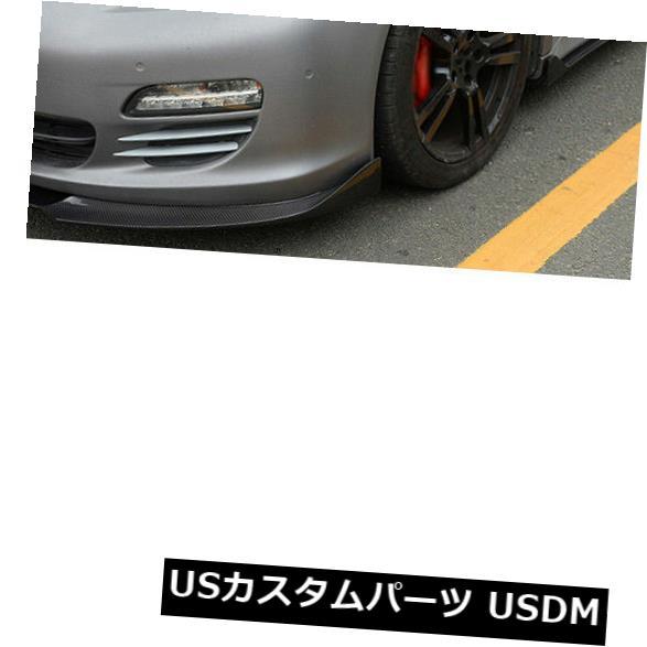カーボン素材 カーボンファイバーフロントバンパーリップスポイラーチンフィット2010-2013ポルシェパナメーラ Carbon Fiber Front Bumper Lip Spoiler Chin Fit for 2010-2013 Porsche Panamera