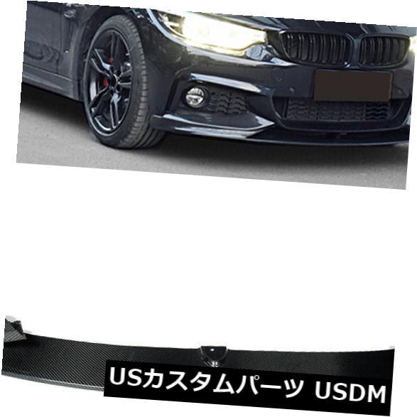 カーボン素材 BMW 4シリーズF32 435i M Tech 2014-19に適したカーボンファイバーフロントバンパーリップチン Carbon Fiber Front Bumper Lip Chin Fit for BMW 4 Series F32 435i M Tech 2014-19