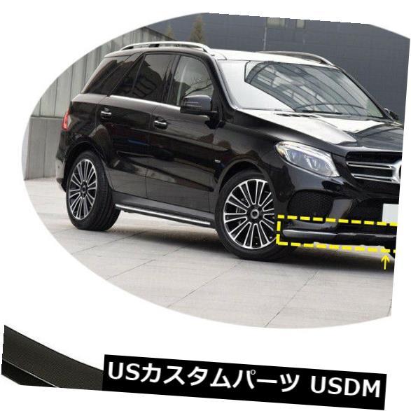 カーボン素材 カーボン製メルセデスベンツGLEスポーツGLE43 15-19のフロントバンパーリップボディキット Carbon Fiber Front Bumper Lip Bodykit For Mercedes Benz GLE Sport GLE43 15-19