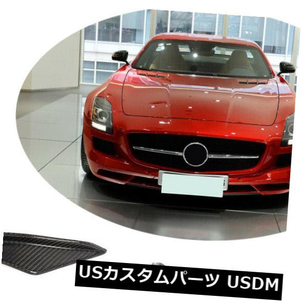 カーボン素材 カーボン製メルセデスベンツSLS AMG 10-13用フロントバンパースポイラーカナードフィン Carbon Fiber Front Bumper Spoiler Canards Fins for Mercedes Benz SLS AMG 10-13