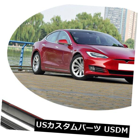カーボン素材 Tesla Model S 70D Sedan 4Door 14-17用カーボンファイバーサイドスカートエクステンションリップ Carbon Fiber Side Skirts Extension Lip For Tesla Model S 70D Sedan 4Door 14-17