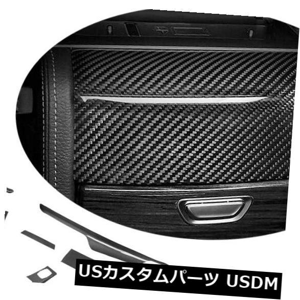 カーボン素材 BMW G30 530i 540i 17-19用12PCSカーボンファイバーインテリアトリム成形トリムLHD 12PCS Carbon Fiber Interior Trim Moulding Trim LHD For BMW G30 530i 540i 17-19
