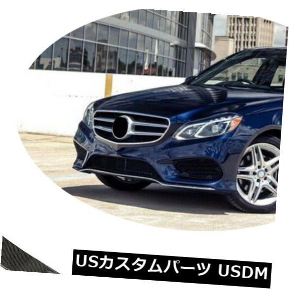 カーボン素材 ベンツEクラスE300 E350 E400 E550 13-15用カーボンファイバーフロントバンパーリップスポイラー Carbon Fiber Front Bumper Lip Spoiler for Benz E class E300 E350 E400 E550 13-15