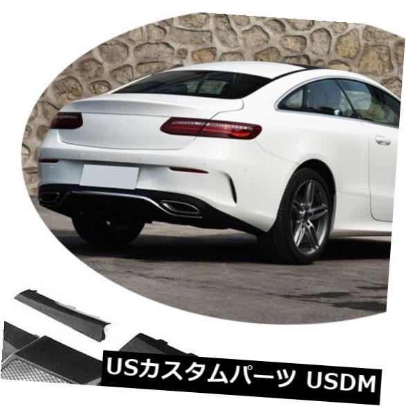 カーボン素材 カーボン製メルセデス・ベンツEClass 2Door Sport 16-18用リアバンパーディフューザーリップ Carbon Fiber Rear Bumper Diffuser Lip For Mercedes-Benz EClass 2Door Sport 16-18