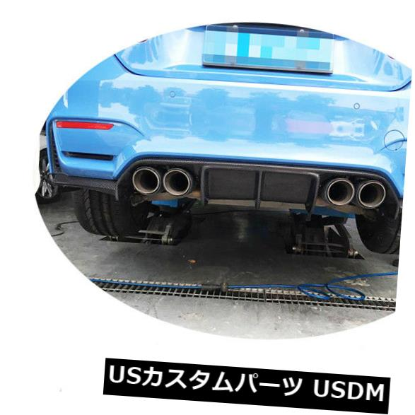 カーボン素材 BMW F80 M3 F82 M4 15-19用3PCSカーボンファイバーリアバンパーディフューザーリップボディキット 3PCS Carbon Fiber Rear Bumper Diffuser Lip Bodykit for BMW F80 M3 F82 M4 15-19