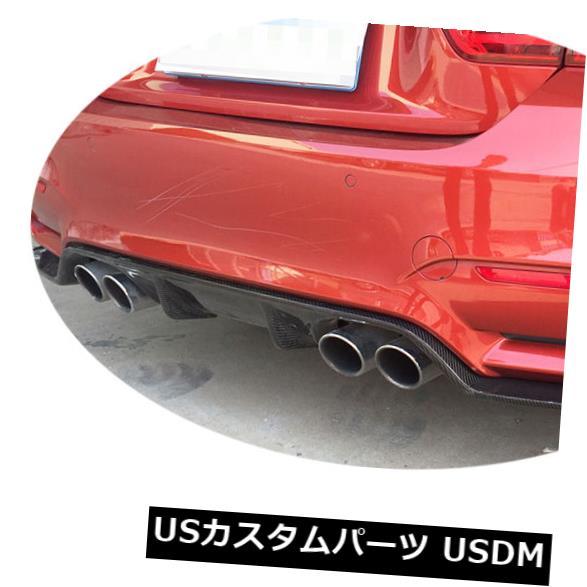 カーボン素材 BMW F80 M3 F82 M4 15-17に適合したカーボンファイバーリアバンパーディフューザーリップボディキット Carbon Fiber Rear Bumper Diffuser Lip Bodykit Fit for BMW F80 M3 F82 M4 15-17