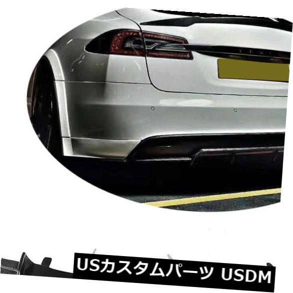 カーボン素材 Tesla Model S 2012-2015に適合したカーボンファイバーリアバンパーリップディフューザースポイラー Carbon Fiber Rear Bumper Lip Diffuser Spoiler Fit for Tesla Model S 2012-2015