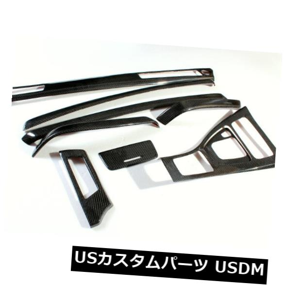 カーボン素材 BMW E90 3Series 318i 320i 325iインテリアステッカートリム9PCS LHDカーボンファイバー用 For BMW E90 3Series 318i 320i 325i Interior Sticker Trim 9PCS LHD Carbon Fiber