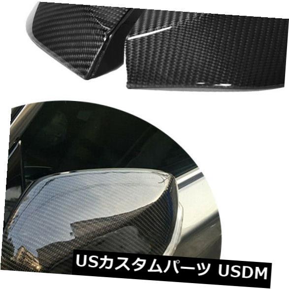 カーボン素材 カーボンファイバーサイドバックミラーカバーインフィニティQ50 14-19用トリムフィット交換 Carbon Fiber Side Rearview Mirror Cover Trim Fit for Infiniti Q50 14-19 Replace