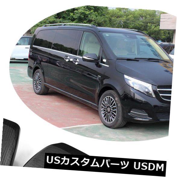 カーボン素材 ベンツVクラスV220 V250 16-18に合う交換用ミラーカバーキャップカーボン繊維 Replacement Mirror Cover Cap Carbon Fiber Fit For Benz V-Class V220 V250 16-18