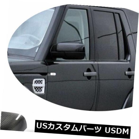 カーボン素材 交換用ミラーは、ランドローバーディスカバリー4 2013に適したリアルカーボンファイバーをカバー Replacement Mirror Covers Real Carbon Fiber Fit For Land Rover Discovery 4 2013