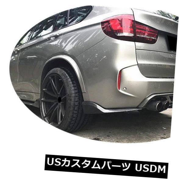 カーボン素材 BMW F86 X6 F85 X5 Mスポーツ14-18用リアバンパーディフューザースポイラーカーボンファイバー Rear Bumper Diffuser Spoiler Carbon Fiber For BMW F86 X6 F85 X5 M-sport 14-18