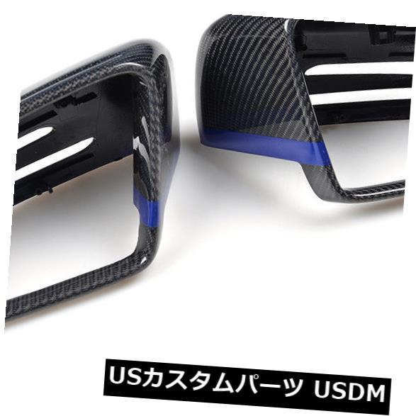 カーボン素材 メルセデスベンツW204 W212 W218 W176 W207にフィットするカーボンファイバーバックミラーキャップ Carbon Fiber Rearview Mirror Cap fit for Mercedes Benz W204 W212 W218 W176 W207