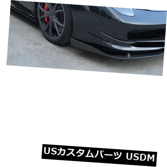 カーボン素材 炭素繊維フロントバンパーリップスポイラーボディキットフェラーリ458 2ドア11-13に適合 Carbon Fiber Front Bumper Lip Spoiler Bodykit Fit For Ferrari 458 2-Door 11-13