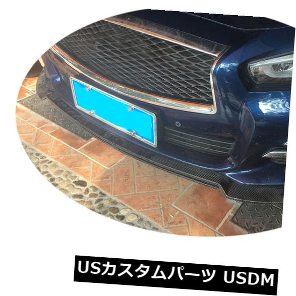 車用品 バイク用品 >> パーツ 外装 エアロパーツ その他 期間限定で特別価格 カーボン素材 インフィニティQ50セダンカーボンファイバーフロントバンパーリップスポイラーBodyKit 2013-2017に適合 Fits Infiniti Sedan Q50 Carbon Lip Front 2013-2017 Bumper Fiber 並行輸入品 BodyKit Spoiler