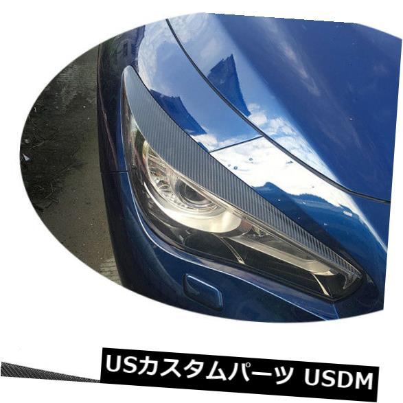 カーボン素材 INFINITI Q50 13-17カーボンファイバーファクトリー用2PCSフロントヘッドライトアイブロウアイリッド 2PCS Front Head Light Eyebrow Eyelid for INFINITI Q50 13-17 Carbon Fiber Factory