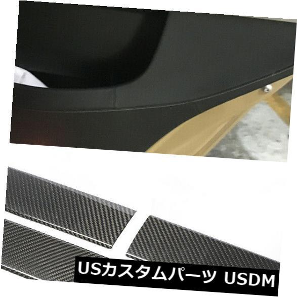 カーボン素材 メルセデス・ベンツGクラスAMG 19用カーボンファイバースカッフプレートインテリアドアプロテクター Carbon Fiber Scuff Plate Interior Door Protector for Mercedes-Benz GClass AMG 19