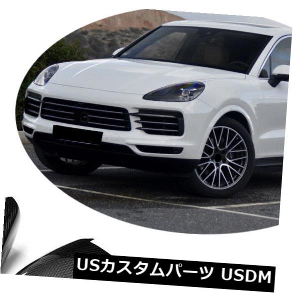 カーボン素材 ポルシェカイエンカーボンファイバーミラーカバーキャップに適合し、スタイル18-19を追加 Fits Porsche Cayenne Carbon Fiber Mirror Cover Caps Add On Style 18-19