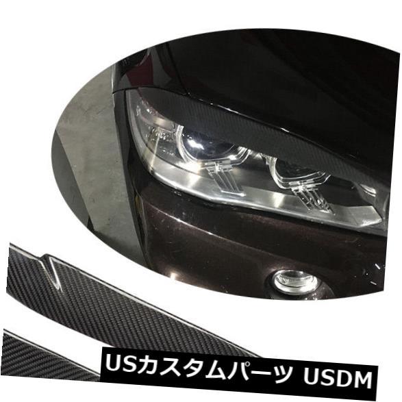 カーボン素材 カーボンファイバーフロントヘッドライトカバーまぶた眉毛はBMW X5 X5M F15 15-17に適合 Carbon Fiber Front Headlight Cover Eyelids Eyebrows Fit for BMW X5 X5M F15 15-17