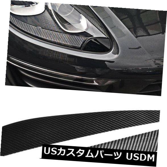 カーボン素材 ドライカーボンファイバーヘッドライトまぶた眉毛がポルシェマカン2014-2018年に向けて Dry Carbon Fiber HeadLight Eyelid Eyebrows Turning for Porsche Macan 2014-2018