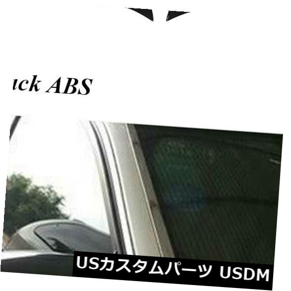 カーボン素材 BMW 5 6 7シリーズF10 F18 F11 F06 F12 F01交換用2PCSサイドミラーカバーキャップ 2PCS Side Mirror Cover Cap For BMW 5 6 7 Series F10 F18 F11 F06 F12 F01 Replace