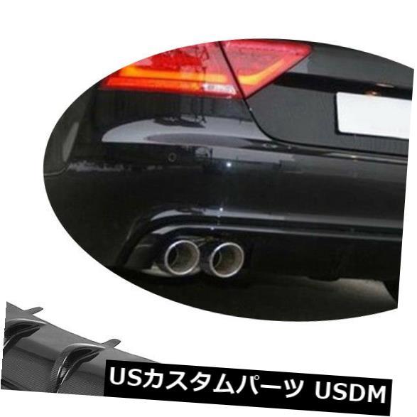 カーボン素材 非カーボンアウディA7標準12-15のためのカーボン繊維の後部豊富な拡散器の唇の顎 Carbon Fiber Rear Bumper Diffuser Lip Chin For Audi A7 Standard 12-15 Non Sline